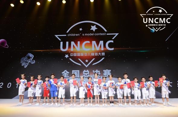 2020年mc排行榜_UNCMC2020第三届中国国际少儿模特大赛河南赛区开赛