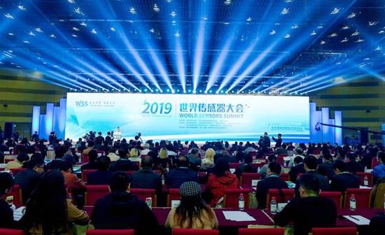2019世界传感器大会开幕郑州再添