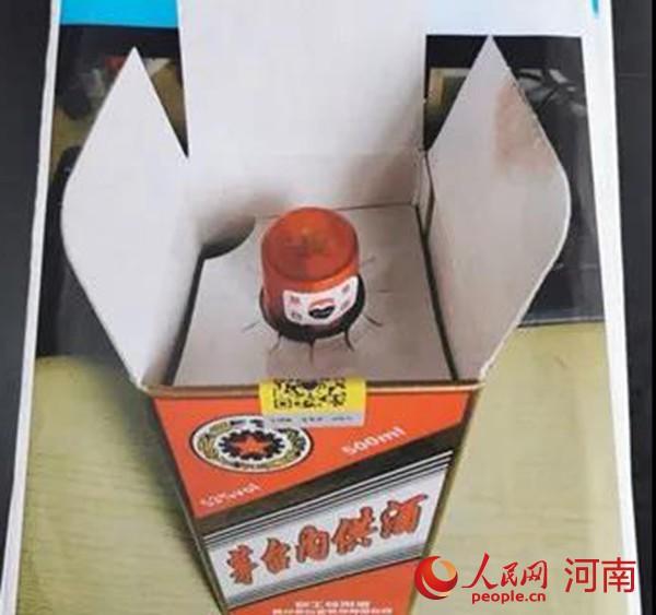 http://www.shangoudaohang.com/zhifu/310367.html